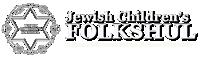 Jewish Children's Folkshul