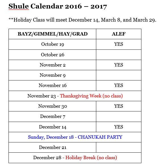 calendar-2016-17-part-1